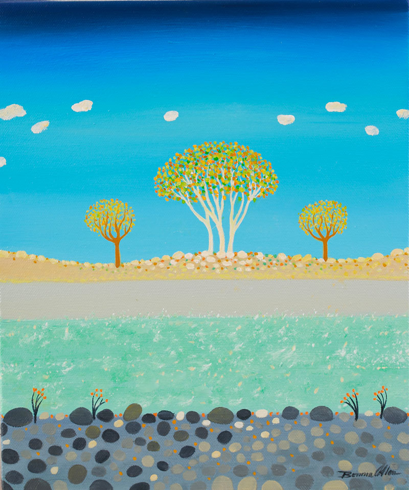 Twin Trees- SOLD